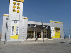 Construction of Infrastructure & Associated works and construction of the Retail Building for the Sur-Quriyat Rest Area Project
