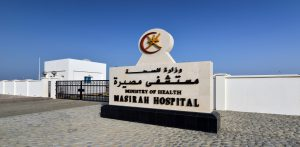 NEW MASIRAH HOSPITAL AT SOUTH SHARQIYA REGION