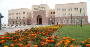 OFFICE OF DIRECTORATE GENERAL FOR ADMINISTRATIVE AND FINANCIAL AUDIT AT SOHAR