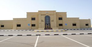 VEHICLE INSPECTION FACILITY COMPLEX AT AL KAMIL