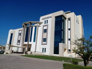 CONSTRUCTION OF ENGINEERING LABORATORY BUILDING IN COLLEGE OF APPLIED SCIENCES AT SOHAR